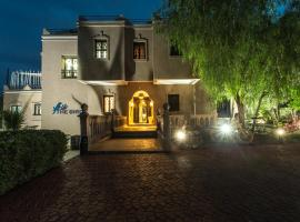 The Bird Exclusive Guest House & Spa, Marrakech
