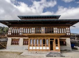 Wangchuk Lodge Bumthang