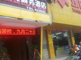 Congjiang Modern Huayuan Hotel, Congjiang (Jiache yakınında)