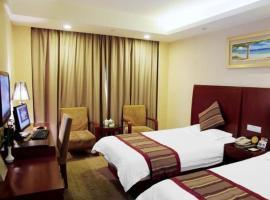 Longwanyongzhong Business Hotel, Wenzhou (Ningcunso yakınında)