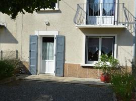 Maison de vacances dans la Vienne Limousine, Mouterre-sur-Blourde (рядом с городом Oradour-Fanais)