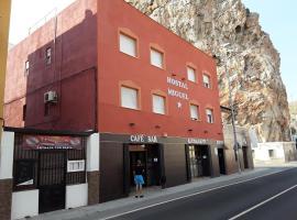 Hostal Miguel, Calahonda