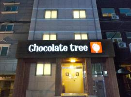 Chocolate Tree Sinchon