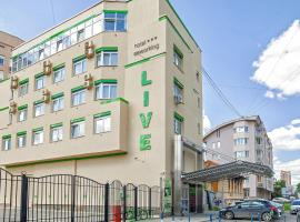 Live hotel by Original Hotels, Yekaterinburg