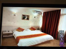 Yantai Jinhai Star Business Hotel, Yantai (Zhuji yakınında)
