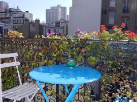Beau 2 pieces avec balcon Paris parc des Buttes chaumont