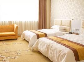 Guangzhou Kailun Hotel