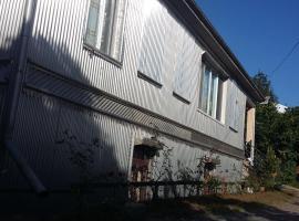 Guest House Maia, Кобулети (рядом с городом Ts'ikhisdziri)