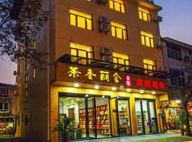 Wuyishan Shanchaxiang Lishe Homestay, Wuyishan (Tongyou yakınında)