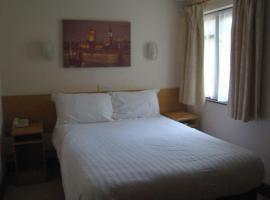 Firs Hotel, Hitchin