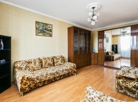 Apartment Nice Ulitsa 1905 Goda