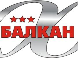 Hotel Balkan, Botevgrad (Osenovlag yakınında)