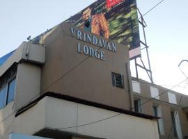 Vrindavan Lodge, Solapur (рядом с городом Kāramba)