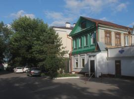 Мини Отель Купеческий Дом