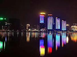 Qingdao Jinshatan Apartment