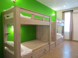 Hostel Your Home