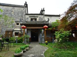 Xidi Wang Garden Homestay
