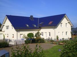 Ferienwohnung Kirschbaum, Eckfeld