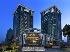 Kunshan Jinling Hotel