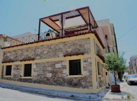 Nadia's Traditional Stone House, Лаврион