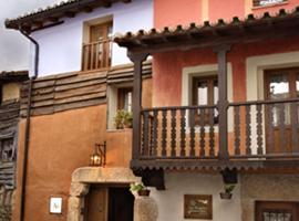 Apartamentos Rurales Los Vergeles, Valverde de la Vera (рядом с городом Вильянуэва-де-ла-Вера)