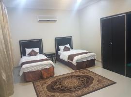Abha Skn Aparthotel