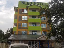 Nebo Hotel Kisii, Kisii