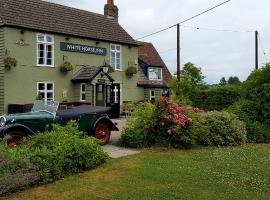 The White Horse Inn, Кембридж (рядом с городом Hardwick)