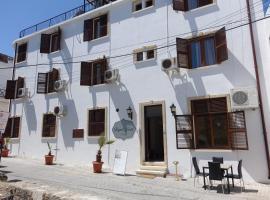 Kyrenia Reymel Hotel, キレニア