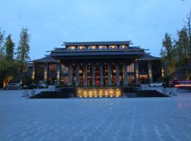 Langzhong Jinyuan Zhangfei International Hotel, Langzhong