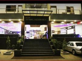 Hotel Nirmal Residency
