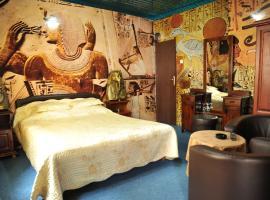 Guesthouse Prenociste Faraon, Pljevlja