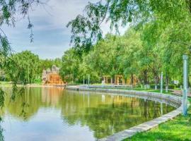 Garden Villa, Harbin (Hulan yakınında)