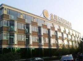 Reward International Hotel, Shunyi (Niulanshan yakınında)