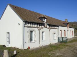 Gites de la Thiau, Briare (рядом с городом Saint-Brisson-sur-Loire)
