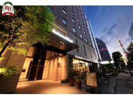 Richmond Hotel Tokyo Shiba