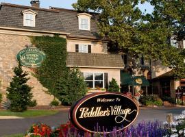 Golden Plough Inn 3 Star Hotel