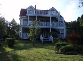 Arbor View Inn, Lunenburg (Mahone Bay yakınında)