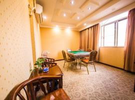 Guangfei Chain Hotel, Yangchun (Chunwan yakınında)