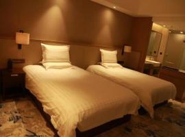 Lanzhou Binhu Holiday Hotel, Hejialiang (Xintunchuan yakınında)