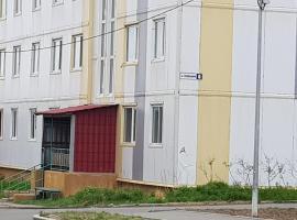 Апартаменты, Магадан