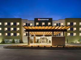 Best Western Plus Peppertree Nampa Civic Center Inn, Nampa