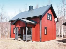 Holiday home Laisholm Tärnaby, Тарнабю