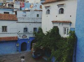 Maison D'hotes Assalam