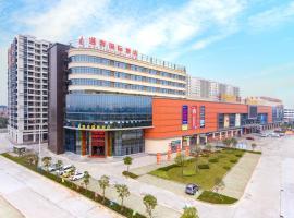 Maike International Hotel, Foshan (Leping yakınında)