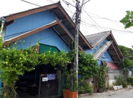Canaan Guesthouse