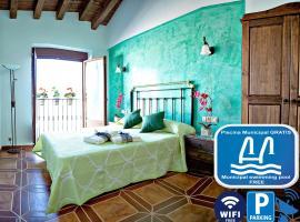 Casa Rural Antonio, Vitigudino (рядом с городом Лас-Усес)