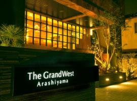 The GrandWest Arashiyama