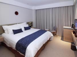 Holiyacht Kylie Hotel, Ningbo