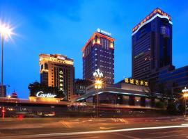 Lia! Chengdu Hotel